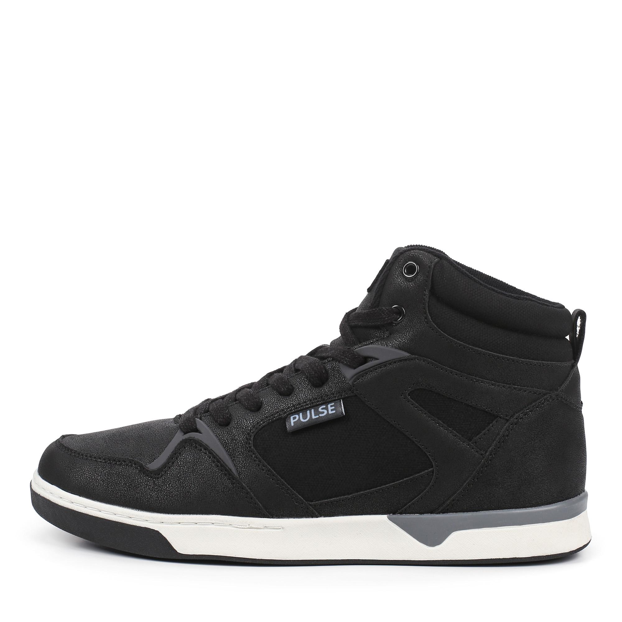 Обувь для мальчиков Pulse