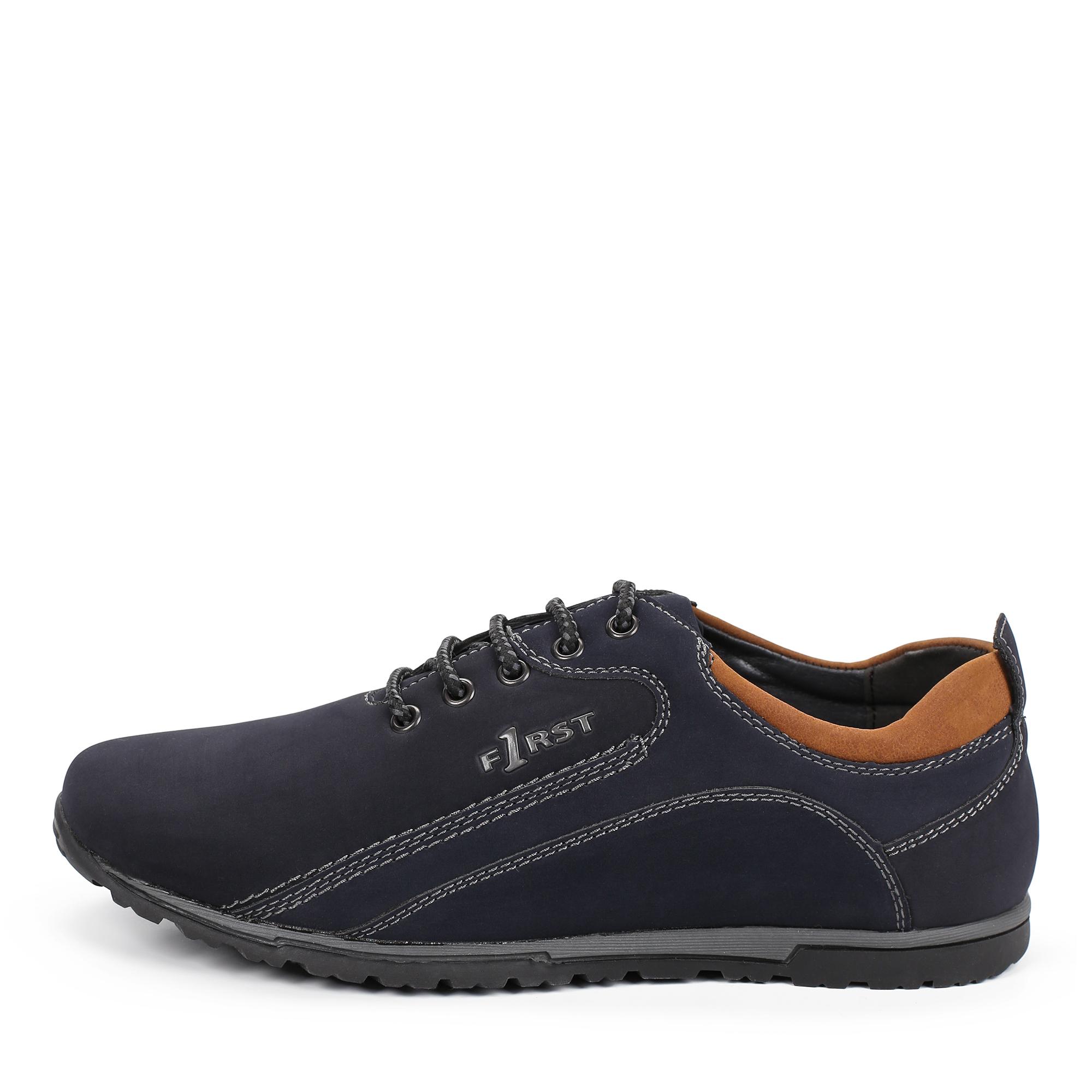 Обувь для мальчиков ZENDEN first 116-02BO-013SK