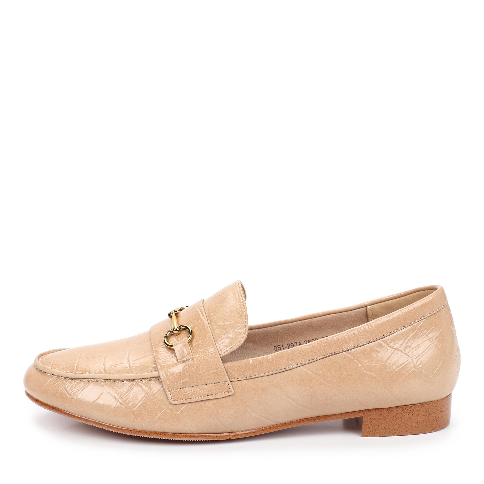 Туфли Bridget 051-297A-2608